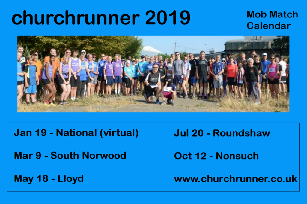 churchrunner 2019 event calendar